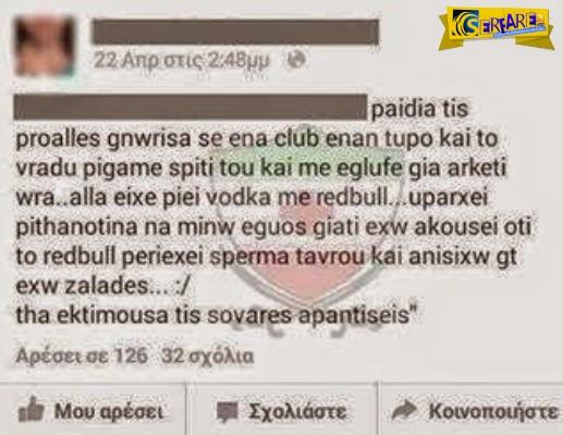 aggelia-facebook