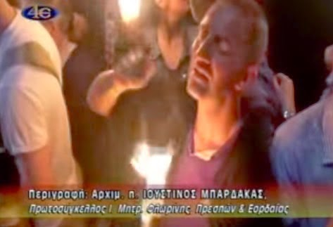 ΑΣ ΘΥΜΗΘΟΥΜΕ - Έλληνας στα Ιεροσόλυμα πιάνει το Άγιο Φως και δεν καίγεται!