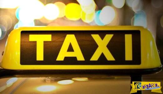 To Ανέκδοτο της χρονιάς: Αυτός, αυτή και ο ταξιτζής!