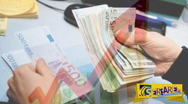 Μοιράζει χρήμα η κυβέρνηση! Ποιοι θα πάρουν αύξηση 200 ευρώ;