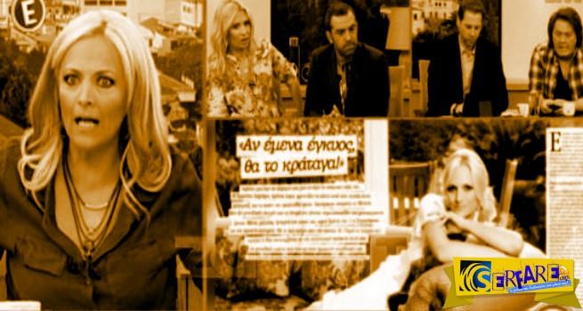 Άγριο ξέσπασμα της Χριστίνας Λαμπίρη για τον ΣΚΑΪ: «Kόβεται η Αντωνοπούλου, έρχεται η Άννα Δρούζα για τρεις μέρες»!