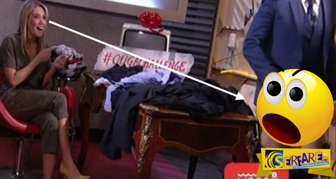 Ε... ρε Τρέλα! Ο Ουγγαρέζος κατέβασε το παντελόνι μπροστά στην Παπαβασιλείου και της ...