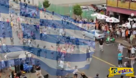 Ένας Έλληνας έκανε τους Ιάπωνες να χορεύουν Ζορμπά!