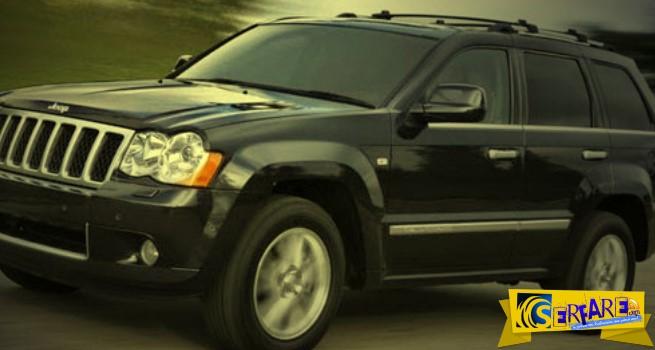Χαμός με τα πάμφθηνα, κατασχεμένα αυτοκίνητα της Eurobank – Τα πουλάει για 2.000 ευρώ!