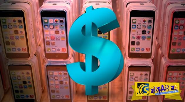 Σε ποια χώρα θα αγοράσετε το πιο φθηνό iPhone 6, τα πιο οικονομικά adidas και θα κουρευτείτε με 2 ευρώ!