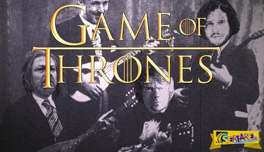 Η μουσική του Game of Thrones έγινε ζεϊμπέκικο και σαρώνει!