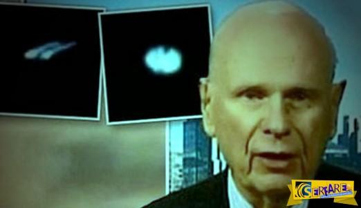 Πρώην υπουργός του Καναδά: Κρύβουν ότι εξωγήινοι επισκέπτονται τη Γη!
