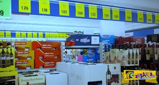 Αποκάλυψη - Βόμβα! Τα Lidl κοροϊδεύουν λέγοντας για φθηνά προϊόντα, δείτε τι πραγματικά συμβαίνει...