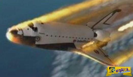 Συναγερμός στη NASA: Ανεξέλεγκτο διαστημικό σκάφος κατευθύνεται προς τη γη!