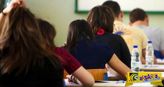 Πανελλήνιες 2015: Πότε κλείνουν τα σχολεία;