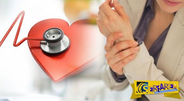 Πόνος στο αριστερό χέρι: Πότε δείχνει πρόβλημα στην καρδιά!