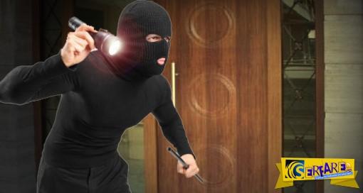 ΠΡΟΣΟΧΗ: Αν δείτε αυτό στην είσοδο του σπιτιού σας, καλέστε ΑΜΕΣΩΣ την Αστυνομία!