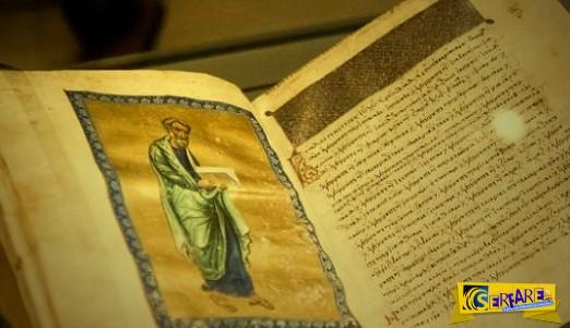 ΑΝΑΤΡΙΧΙΛΑ! Προφητεία σε βιβλιοθήκη Μονής Αγίου Oρους: Τι έγινε και τι θα γίνει ...