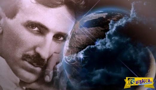 Όταν ο Τέσλα εξαφανίστηκε από τα ιστορικά βιβλία - Η σιωπηλή συνομωσία!