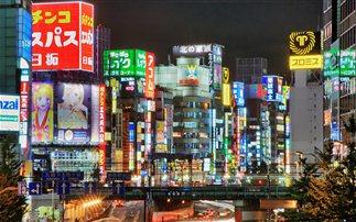 Τόκιο: Η... περιοχή που μένουν 35 εκατομμύρια άνθρωποι!