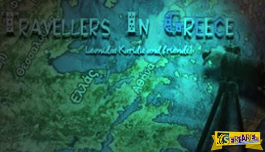 Σας αρέσει η Ελλάδα και τα όμορφα μέρη της; Δείτε αυτό και θα ξετρελαθείτε...