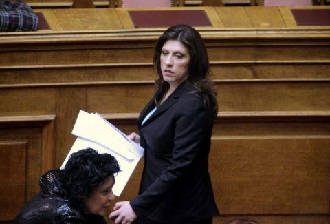 Αποκάλυψη: Σύμπτωση ή απάτη; Η τύπισσα που απειλούσε η Ζωή Κωνσταντοπούλου στο βενζινάδικο είναι τυχαία...!