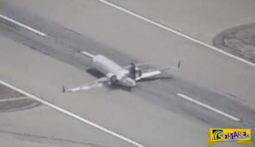 """Δραματική προσγείωση αεροσκάφους με την """"κοιλιά""""..."""