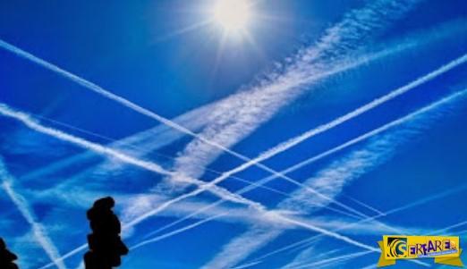 ΕΚΠΛΗΚΤΙΚΟ ΤΕΣΤ: Έτσι θα δείτε εάν έχετε προσβληθεί από… αεροψεκασμούς!