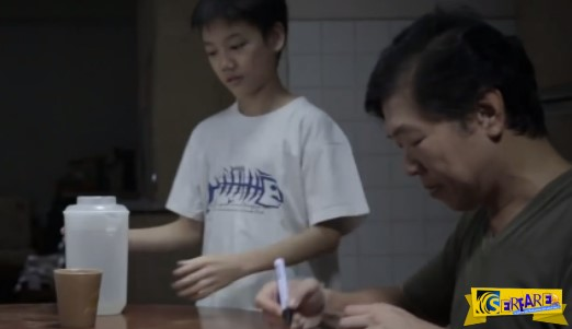 Το αγόρι που δεν εκτιμούσε τον πατέρα του μέχρι που…