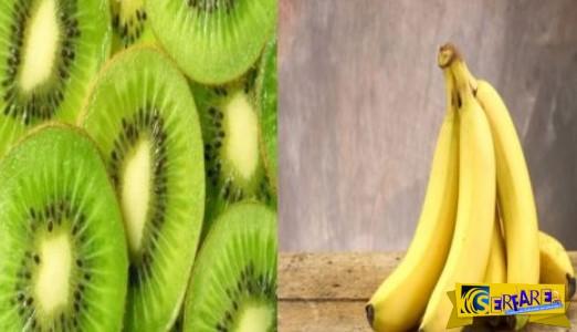 ΑΠΙΣΤΕΥΤΟ! Φύτεψε μια μπανάνα μαζί με ένα ακτινίδιο - Δείτε τι φρούτο του έβγαλε!