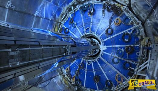 Άγνωστο αντικείμενο εμποδίζει το πείραμα του CERN!
