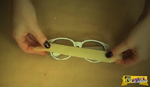 Άρχισε να βάζει χαρτοταινία στα γυαλιά ηλίου της και δείτε τι έφτιαξε!