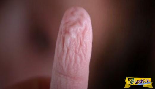 Το ήξερες; Γιατί μουλιάζουν τα δάχτυλά μας στο μπάνιο;