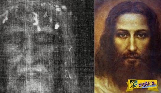 Πρώτη φορά στη δημοσιότητα: Πώς ήταν ο Ιησούς Χριστός στην παιδική του ηλικία;