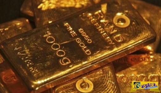 Αυτές είναι οι χώρες με τον περισσότερο χρυσό - Σε ποια θέση βρίσκεται η Ελλάδα;