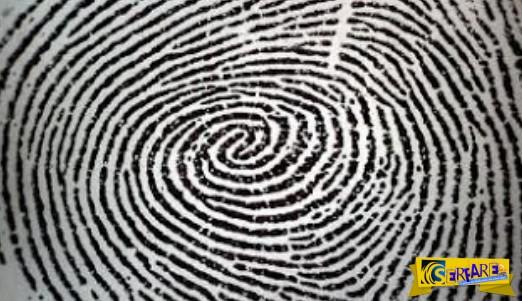 Το μυστήριο της γυναίκας που δεν είχε δακτυλικά αποτυπώματα!