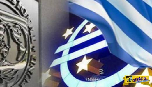 Αποκάλυψη: Η απάτη στο ΔΝΤ που οδήγησε την Ελλάδα στην καταστροφή!