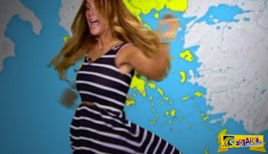 AMAN AYTO TO KΟΡΙΤΣΙ: Το ατύχημα της Ελένης Τσολάκη on air!