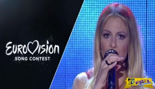 Eurovision 2015: ΒΟΜΒΑ για την ελληνική συμμετοχή! Μένουμε εκτός τελικού;