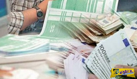 Φορολογική δήλωση 2015: Διπλή… παγίδα στις καταθέσεις με συνδικαιούχους. Τι πρέπει να προσέξετε