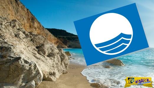 Γαλάζιες Σημαίες 2015: ποιες οι 395 Βραβευμένες παραλίες, 9 μαρίνες στην Ελλάδα. Λίστα