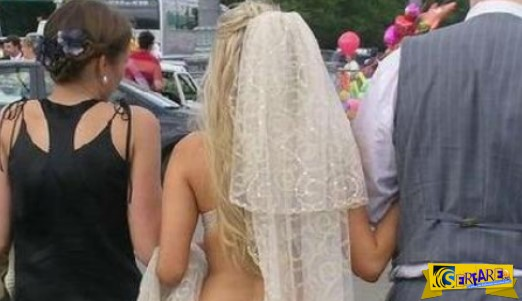Νύφη φοράει απίστευτα προκλητικό νυφικό! Τώρα αυτόν το γαμπρό τον λες τυχερό ή άτυχο;