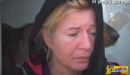 Καταγγελία φωτιά: Η γιαγιά της Άννυ ανατρέπει τελείως την υπόθεση. Γιατί κατηγορεί τη μητέρα!