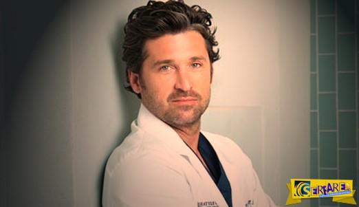 Έτσι σκοτώνεται ο γιατρός του Grey's Anatomy!
