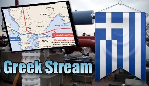 """""""Σφάζονται"""" για τον """"ελληνικό"""" αγωγό φυσικού αερίου - Οι ΗΠΑ λένε όχι στη συνεργασία με τους Ρώσους και κάνουν την αντιπρότασή τους!"""