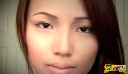 25χρονη κοπέλα μεταμορφώθηκε σε αρσενικό ράπερ,σε 3 μόλις λεπτά!