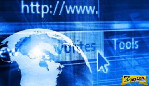 Φθηνό και γρήγορο διαδίκτυο σε όλη την Ελλάδα μέσα στα επόμενα 2 χρόνια!