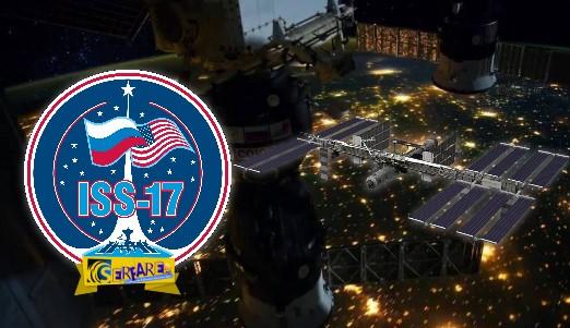 Αυτά που βλέπει ένας αστροναύτης στον ISS