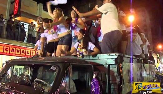 Ο άνθρωπος που κατάφερε να καταστρέψει το καρναβάλι μιας πόλης σε ελάχιστα δευτερόλεπτα!
