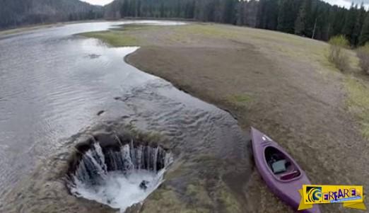 Τα μυστήρια μιας λίμνης που εξαφανίζεται!