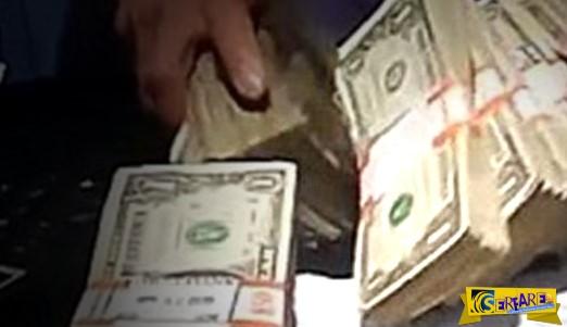 Δεν είναι αστείο! Ληστής Χτύπησε τράπεζα και ανέβασε το βίντεο στο Instagram!