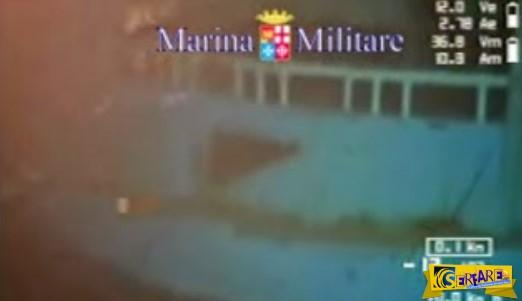 Δείτε το πρώτο ΣΥΓΚΛΟΝΙΣΤΙΚΟ υποβρύχιο βίντεο από το ναυάγιο με τους 900 νεκρούς μετανάστες!