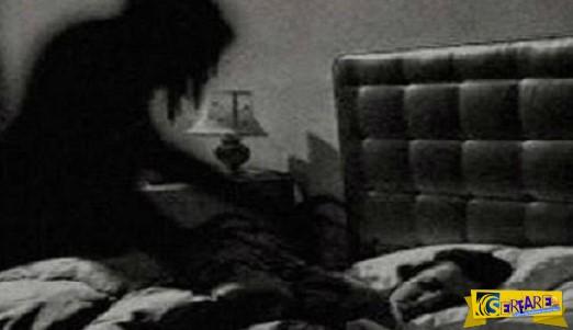 Μόρα: Όταν έρθει στον ύπνο σας - Πώς θα το καταλάβετε - Πώς θα την αντιμετωπίσετε!