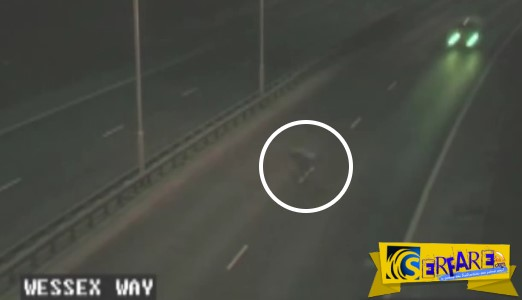 Ανατριχιαστικό video: Τι είναι αυτό το ταχύτατο πλάσμα στον αυτοκινητόδρομο;