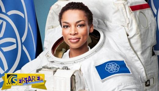 Αυτή θα είναι σημαία της Γης! – Θα εκπροσωπεί τον πλανήτη μας σε άλλους πλανήτες στο μακρινό μέλλον!